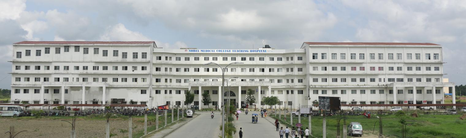 nobel hospital biratnagarको लागि तस्बिर परिणाम